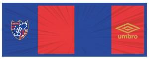 tenugui fin 300x120 2016シーズンユニフォーム先行予約販売に関するお知らせ