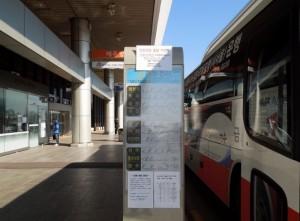 空港バス1 1024x755 800x590 300x221 ACL2016 グループステージ第1戦:2/23(火)vs全北現代戦について(2/17更新)