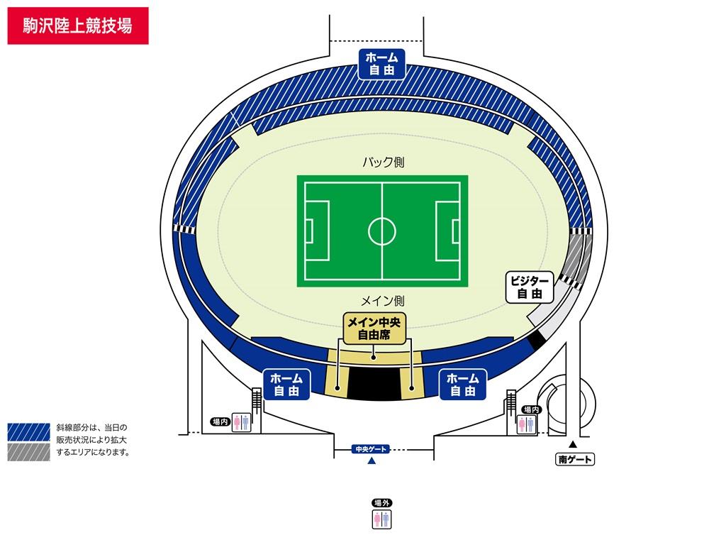 171202komazawa gate 2 【U 23】チケット・観戦