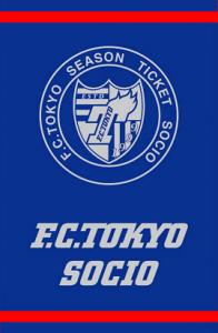 SOCIO FLAG1 196x300 3/11(金)ヴィッセル神戸戦 各会員向けイベント参加者募集のお知らせ