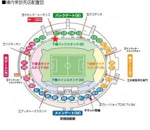 3 300x259 3/18(土)川崎戦『FC東京勝サンド』(とんかつ新宿さぼてん製)販売のお知らせ