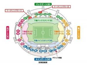 101 300x224 8/13(日)神戸戦『FC東京勝サンド』(とんかつ新宿さぼてん製)販売のお知らせ