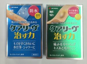 IMG 0517 1 300x221 8/20(土)横浜FM戦「青赤横丁」開催のお知らせ