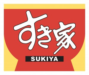 すき家ロゴ 300x252 【再掲】『FC東京×すき家タイアップキャンペーン』開催のお知らせ