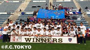 2016Jユースカップ優勝 300x168 【U 18】「2016Jリーグインターナショナルユースカップ」について