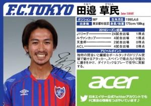 【選手カード】裏面 300x211 【HOME GAME情報】3/15(水)仙台戦