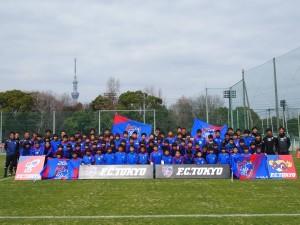 新中学1年 300x225 【2次募集開始】FC東京サッカースクール「2017年度 新中学1年生クラス」のお申込み受付について
