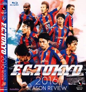 FC東京BDジャケット 282x300 【追記】府中フォーリス『FC東京写真展』開催のお知らせ