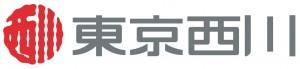 cid 1372479A 3569 42A3 A5E8 2D58827F2BA1@kodaira fctokyo co1 300x69 【U 23】3/12(日)富山戦『東京西川CHALLENGE MATCH』開催のお知らせ