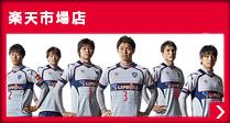 mcont03b 『FC東京オフィシャルファンブック2017』発売のお知らせ