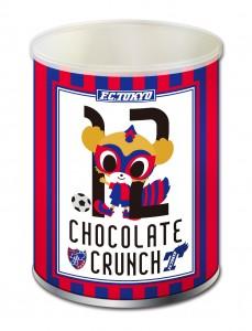 チョコクランチ缶絵型 229x300 新・FC東京グッズ登場!!【Vol.1】