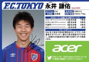 選手カード ウラ 300x210 【HOME GAME情報】4/16(日)浦和戦