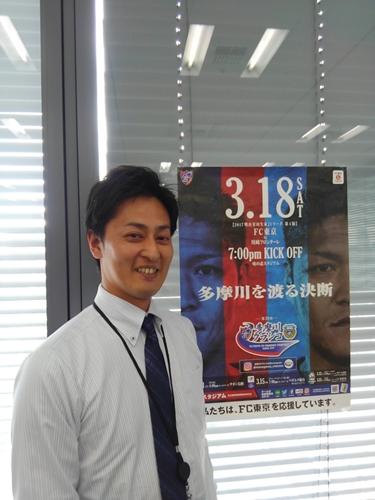 隊員番号732:千代田区丸の内2丁目の会社 2017シーズン「味スタを満員にし隊!」活動報告 vol.2