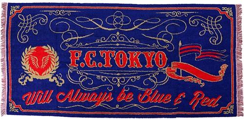 ヴィンテージブランケット 3/11(土)G大阪戦 FC東京グッズ販売!!