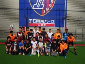 110 300x225 FC東京パーク府中「7月個人参加型イベントについて」