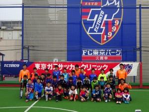 5 300x225 FC東京GKクリニック(小学3~6年生対象)開催について