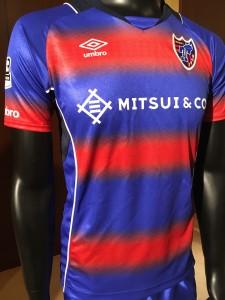 IMG 2585 225x300 【再掲】【U 23】FC東京U 23ユニフォーム販売のお知らせ