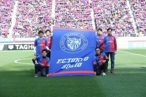 SOCIO 300x199 4/16(日)浦和戦 各会員向けイベント参加者募集のお知らせ