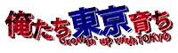 cid ii 15acfaf996830524 【ファンゾーン】応援番組
