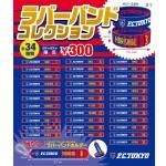 fc band gacha 01アイキャッチ 150x150 【HOME GAME情報】4/16(日)浦和戦