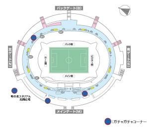 ガチャガチャコーナー案内図0416 300x262 4/16(日)浦和戦 ガチャガチャコーナー開催のお知らせ