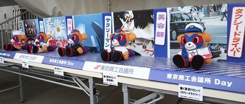 ドロンパ展示500pic 【再掲】5/28(日)甲府戦『東京商工会議所 Day』 開催のお知らせ