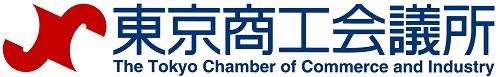 東商ロゴ500pic1 【再掲】5/28(日)甲府戦『東京商工会議所 Day』 開催のお知らせ