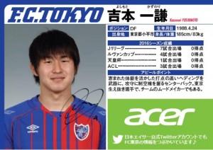選手カード ウラ2 300x212 【HOME GAME情報】5/10(水)大宮戦