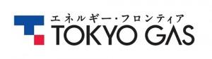 TOKYO GASエネルギーフロンティアロゴWEB用 300x84 【追記】5/14(日)柏戦『東京ガスライフバル Day』開催のお知らせ