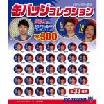 fc canbadge gacha0310 02アイキャッチ 150x150 【HOME GAME情報】5/10(水)大宮戦