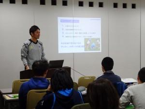 キッズリーダー1 300x225 【7月】FC東京コース「キッズリーダー養成講習会」開催のお知らせ