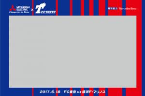 ベンツ写真フレーム 4001 300x198 【HOME GAME情報】6/18(日)横浜FM戦