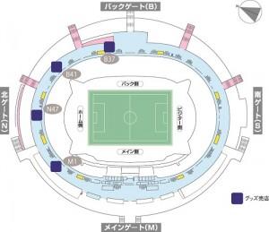 場内売店地図(グッズ売店) 300x259 新・FC東京グッズ登場!!【Vol.9】