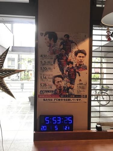 隊員番号092:新宿区早稲田のカフェ店内壁 2017シーズン「味スタを満員にし隊!」活動報告 vol.4