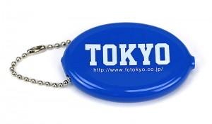 ラバーコインケースBULE11 300x175 新・FC東京グッズ登場!!【Vol.9】