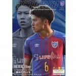 0608mdp h1 アイキャッチ 150x150 【HOME GAME情報】6/18(日)横浜FM戦