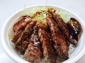 13牛ステーキ丼 300x224 5/14(日)柏戦「大青赤横丁」開催のお知らせ