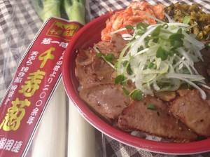 7千寿葱のせ牛タン丼 300x224 5/14(日)柏戦「大青赤横丁」開催のお知らせ