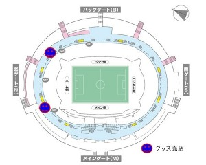 8月グッズ売店 300x240 新・FC東京グッズ登場!!【Vol.8】