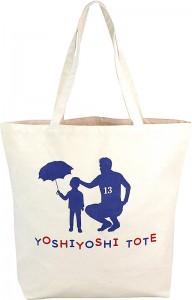 YOSHIYOSHITOTE 192x300 5/20(土)神戸戦【アウェイ限定】FC東京グッズ販売!!