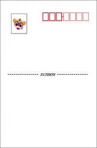 ポストカード裏面 196x300 【追記】7/8(土)鹿島戦「GET THE DOUBLE ~ダブルを奪い取れ~」企画実施のお知らせ