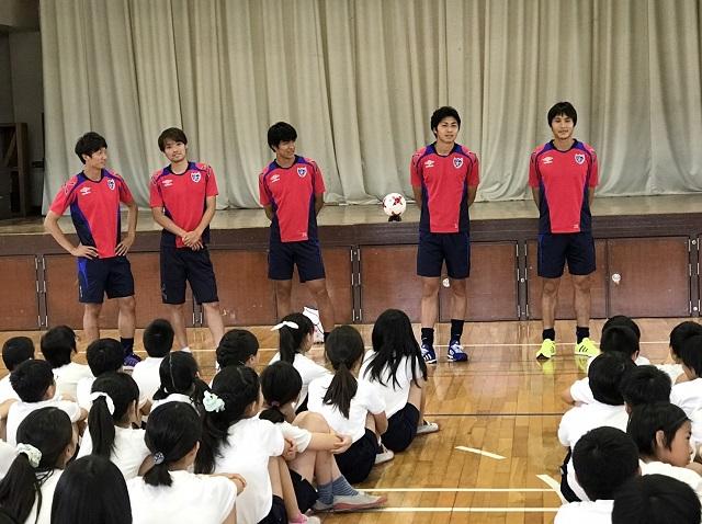 府中1 【報告】FC東京選手会 小学校訪問