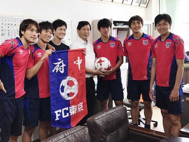 府中2  【報告】FC東京選手会 小学校訪問