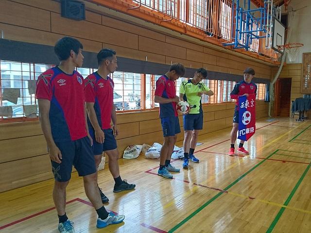 西東京2 【報告】FC東京選手会 小学校訪問
