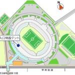 販売場所 150x150 6/18(日)横浜FM戦 第97回天皇杯2回戦チケット販売のお知らせ