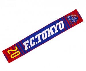 ナンバータオマフ20 300x251 6/25(日)磐田戦【アウェイ限定】FC東京グッズ販売!!
