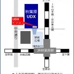 UDXmap 150x150 7/2(日)C大阪戦 秋葉原UDXビジョンにてパブリックビューイング開催のお知らせ