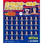 ガチャアイキャッチ1 150x150 【HOME GAME情報】7/30(日)新潟戦