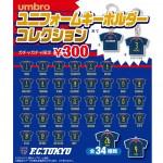 ガチャアイキャッチ2 150x150 【HOME GAME情報】8/13(日)神戸戦