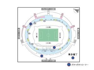 ガチャガチャコーナー案内図1 300x225 8/13(日)神戸戦 ガチャガチャコーナー開催のお知らせ